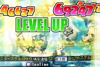 Maple091215_001137.jpg