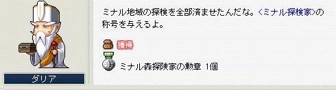 Maple091215_141149.jpg