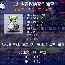 Maple091215_141203.jpg