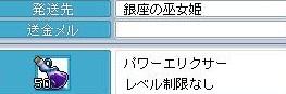 Maple091215_141223.jpg