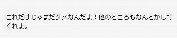 Maple091215_172401.jpg