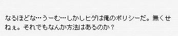Maple091215_172415.jpg