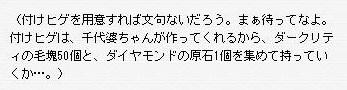Maple091215_172428.jpg