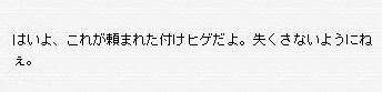 Maple091215_175453.jpg