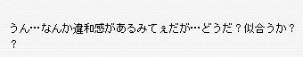Maple091215_175517.jpg