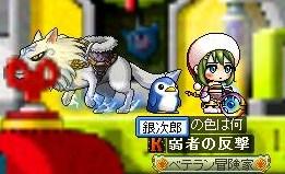 Maple091215_180006.jpg