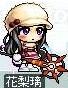 Maple091216_221955.jpg