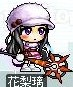Maple091216_222001.jpg