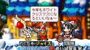 Maple091216_230431.jpg