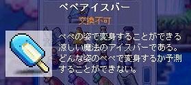 Maple091216_231936.jpg