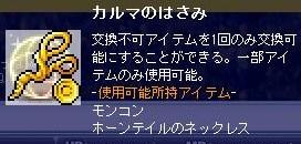 Maple091217_002111.jpg
