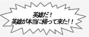 Maple091217_124538.jpg