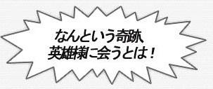 Maple091217_124627.jpg