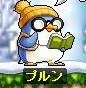 Maple091217_124753.jpg