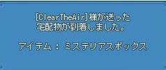Maple091218_145637.jpg