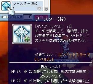 Maple091218_161953.jpg