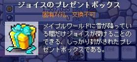 Maple091218_225748.jpg