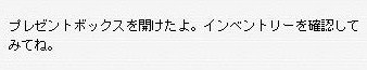 Maple091218_230120.jpg