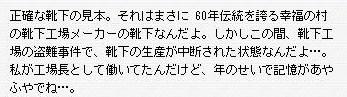 Maple091218_230512.jpg