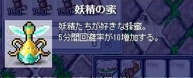 Maple091218_230823.jpg