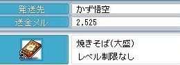 Maple091219_121944.jpg