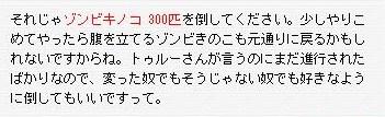 Maple091219_170857.jpg