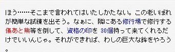 Maple091220_003337.jpg