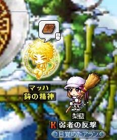 Maple091220_003911.jpg