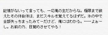Maple091220_004025.jpg