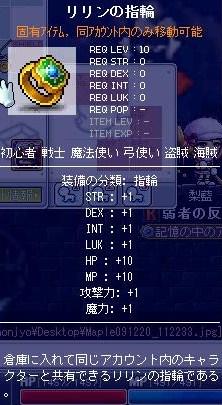 Maple091220_112246.jpg
