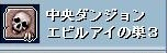 Maple091220_180419.jpg