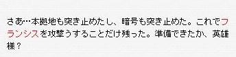Maple091220_182434.jpg