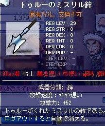 Maple091220_182515.jpg