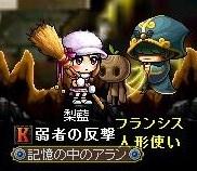 Maple091221_144113.jpg