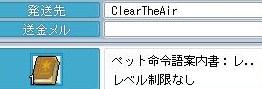 Maple091225_113302.jpg