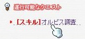 Maple091225_215930.jpg