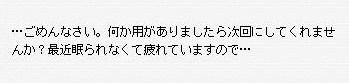Maple091225_220320.jpg