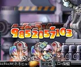 Maple091228_135444.jpg