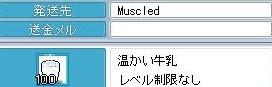 Maple091230_230937.jpg
