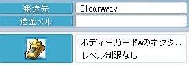 Maple100102_200248.jpg
