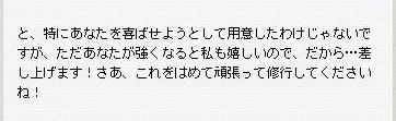 Maple100103_143502.jpg