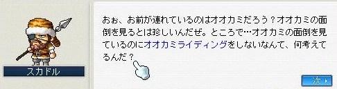 Maple100103_152928.jpg