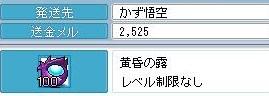 Maple100105_134810.jpg