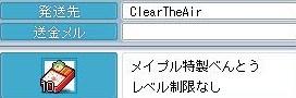 Maple100105_134846.jpg