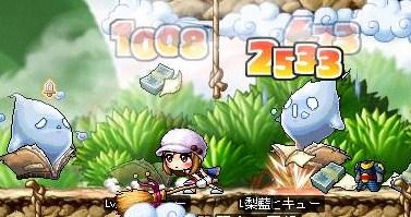 Maple100110_212529.jpg
