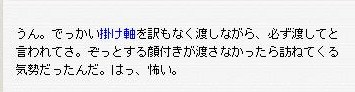 Maple100110_220905.jpg