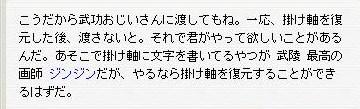 Maple100110_220941.jpg