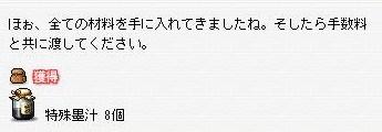 Maple100110_223339.jpg
