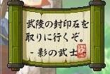 Maple100110_223532.jpg