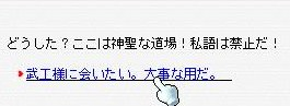 Maple100110_224104.jpg